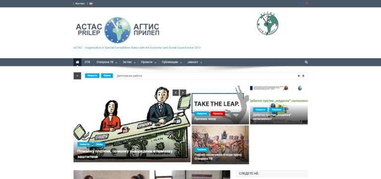 ACTAC - official ACTAC NGO website