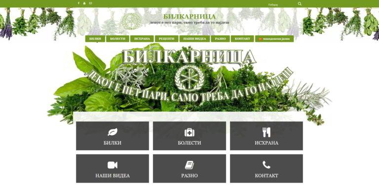 Bilkarnica - herbal website