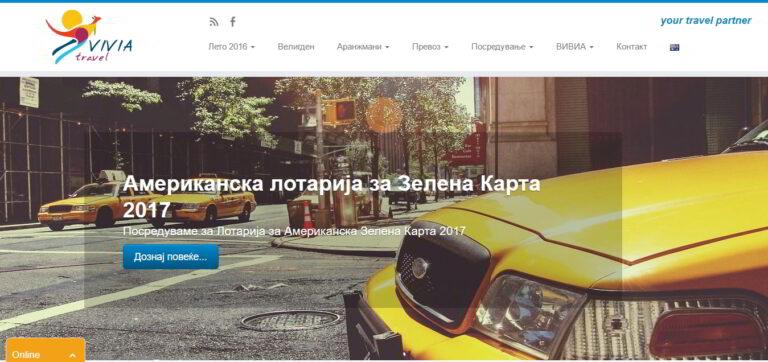 Vivia Travel - travel agency