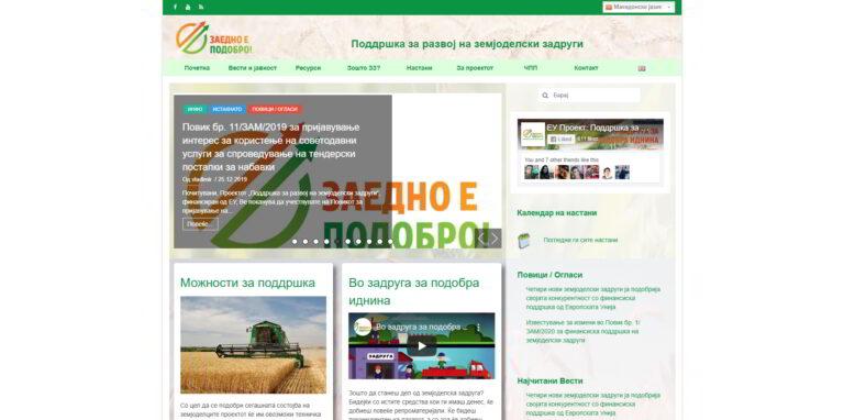 Zadrugi - central Agricultural Cooperatives website